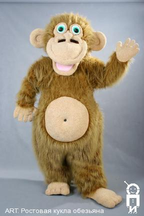 334Ростовая кукла обезьяна своими руками