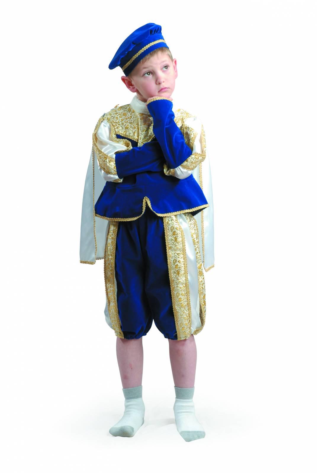 Карнавальный костюм принца для мальчика выкройки